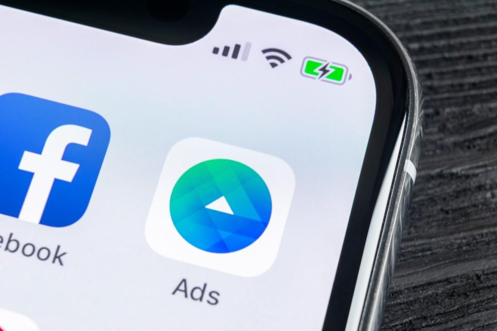 Ads app icon